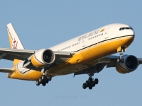 Photo of Royal Brunei Upgrades to Daily Services to Melbourne