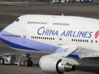 AN37-4-News-China-Airlines