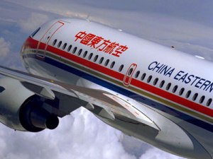 Photo of Cairns-Shanghai Flights Later This Year