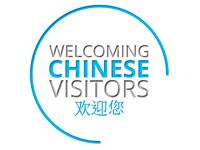 Photo of WA gets China Ready